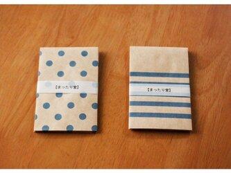 ポチ袋*しましま・みずたまセットの画像
