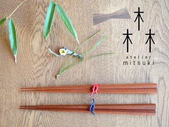 【数量追加◎】五角形 縁起良き お箸さん【セット購入用】0036の画像