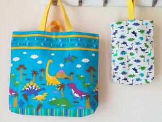 Wフェイスの恐竜 通園・ 通学バッグセット ◆ライトブルーの画像