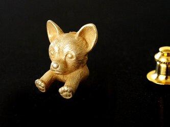 チワワの犬ピンブローチ 真鍮の画像