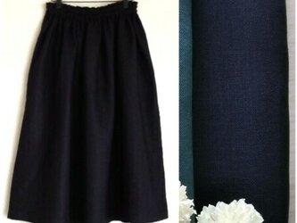 育てるリネン(濃紺) ロングスカートの画像