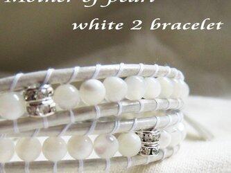 マザーオブパール2連ラップブレスレット-ホワイトの画像