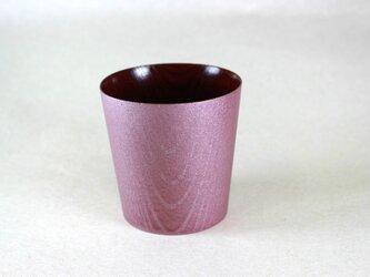 うつろいカップ シルキーピンク Lの画像