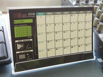 【カレンダー】SYNTH2018 DIGITAL CALENDAR  卓上カレンダーの画像