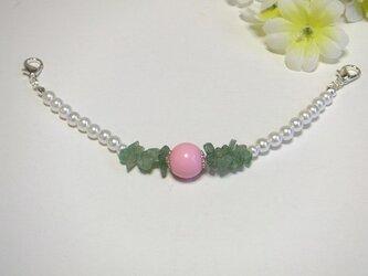 羽織紐◆ピンクとグリーンで可愛くきまる!天然石さざれアベンチュリンと大玉ぴんくの画像