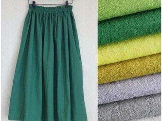 リネンcotton(グリーン)綿麻ワッシャー・ロングスカートの画像