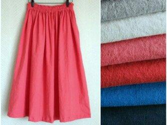 リネンcotton(コーラルピンク)綿麻ワッシャー・ロングスカートの画像