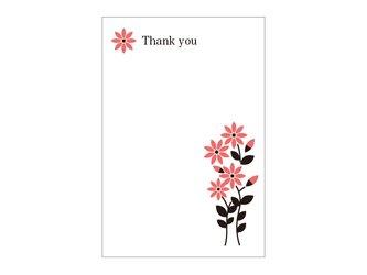 ボタニカルな花柄の39cardの画像