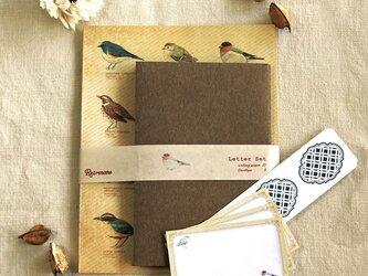 野鳥図鑑風レターセットの画像