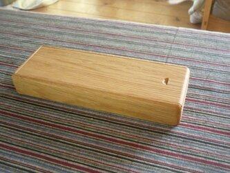 木の筆箱  ナラ材の画像