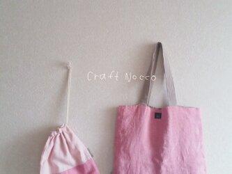 天日干しリネンの ピンクbagと巾着の画像