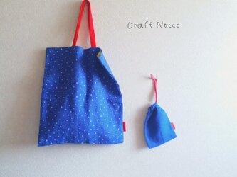 水玉 + 赤  縦長bagと小さな巾着の画像