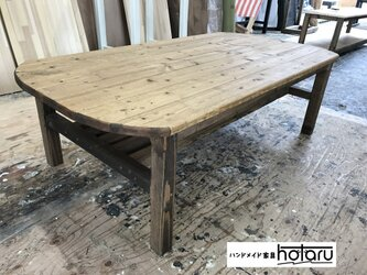 hotaru 楕円型 ローテーブル 棚付 カリフォルニア風 天然木 無垢材 オーダー可の画像