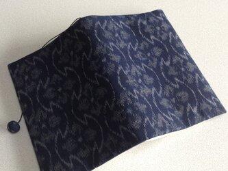 364   ★再販★   久留米絣    華紋幾何学模様   濃紺   文庫サイズブックカバーの画像