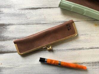 真鍮使いの口金ペンケース(1本用)/ブラウン×チョコの画像