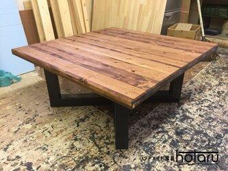 hotaru ローテーブル 男前家具 X型脚 リビングテーブル 天板取り外し可 オーダー可 天然木 無垢材の画像