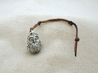 銀製の鈴 『 フクロウ 』 (シルバー925) 財布の根付・バッグチャームの画像