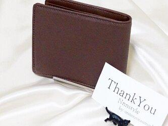 牛革を使用した二つ折り財布【ブラウン】の画像