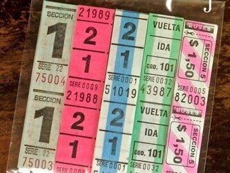 50枚【J】アルゼンチンVintageバスチケット DA-BTA065の画像