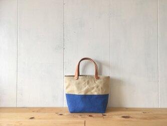 【受注製作】ヌメ革持ち手の小さな鞄 青とベージュの画像
