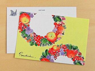 ポストカード リンゴとベリーの画像