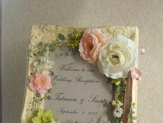 ウェディング ウェルカムボード(アンティークホワイトフレーム&ピンクフラワー)結婚式  / 受注製作の画像