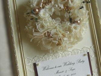 ウェディング ウェルカムボード(ホワイトリース)結婚式 プリザーブド  / 受注製作の画像