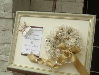 ウェディング ウェルカムボード 大(ホワイトリース&バタフライ)結婚式  / 受注製作の画像
