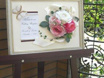 ウェディング ウェルカムボード 大(ピンクローズブーケ&バタフライ)結婚式  / 受注製作の画像