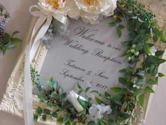 ウェルカムボード 結婚式(アンティークホワイトフレーム&ピオニー)ウェディング  / 受注製作の画像