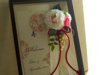和風 ウェルカムボード(梅紋と椿菊のブーケ)結婚式 ウェディング  / 受注製作の画像