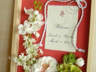 和風 ウェルカムボード(橙色×椿フラワー)和装 結婚式 ウェディング モダン /受注製作の画像
