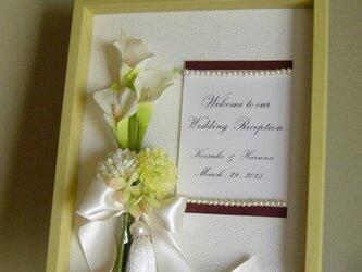 和装 ウェルカムボード(カラー)ウェディング 和風 結婚式 モダン /受注製作の画像