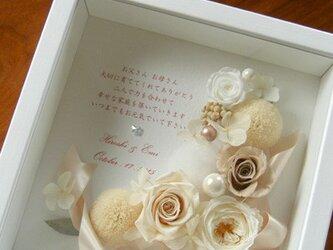 サンクスボード  フラワーボックス(ホワイトローズ&ホワイトBOX)メッセージ 贈呈品 結婚祝  記念日 プリザーブドの画像