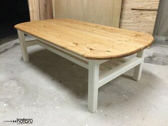 hotaru カントリー 楕円型 ローテーブル 棚付 天然木 無垢材 オーダー可の画像