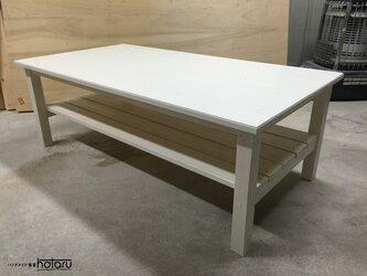 hotaru ホワイト ローテーブル サーフ系 欧米風 海系 棚付 天然木 無垢材 オーダー可の画像
