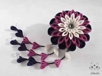 ダリア姫✨つまみ細工 2wayクリップピンコサージュ 紫色 髪飾りの画像