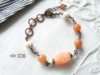 ◆■SALE■◆ アベンチュリン梅の花ブレス【AT-200B】の画像