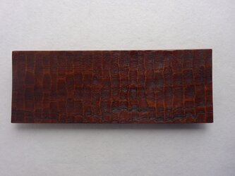 チークの長角皿(8寸)の画像