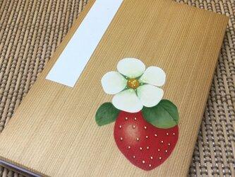 杉の木製 苺柄/御朱印帳の画像