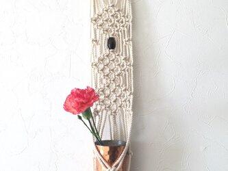 壁掛け型~マクラメ編みのプラントハンガー~平結びのあるタイプの画像