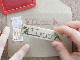 郵便番号枠はんこ 荷運びの画像