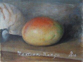 メキシカンマンゴー/2006の画像