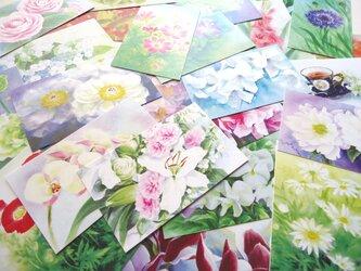 27枚、花の水彩画メッセージカード 27種柄違いの画像