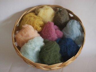 草木染め羊毛9色セットの画像