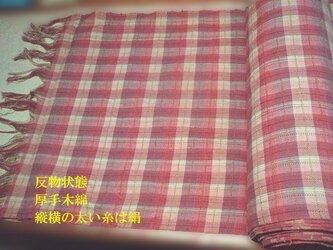 子供用綿入れちゃんちゃんこ手 織り厚手木綿 お仕立て付きの画像
