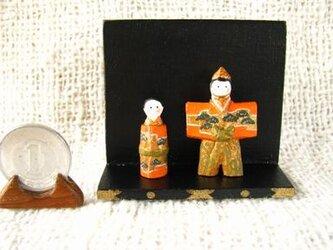 小さな小さなお雛様(木彫り)立ち雛の画像