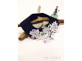 つけ襟☆紺色シャンタン×刺繍レース☆(パープル)   【送料無料の画像