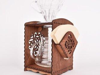 コーヒーブリューワー 唐草(木製ドリップスタンド)の画像