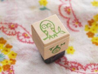 消しゴムはんこ「小さいサイズ☆フクロウ」の画像